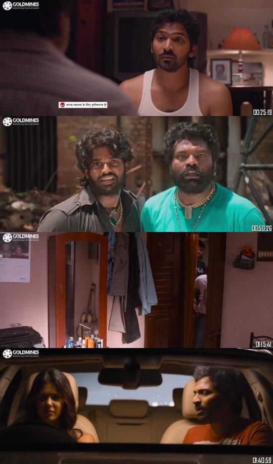 Main Hoon Dilwala 2021 Hindi Dubbed 720p 480p Full Movie Download