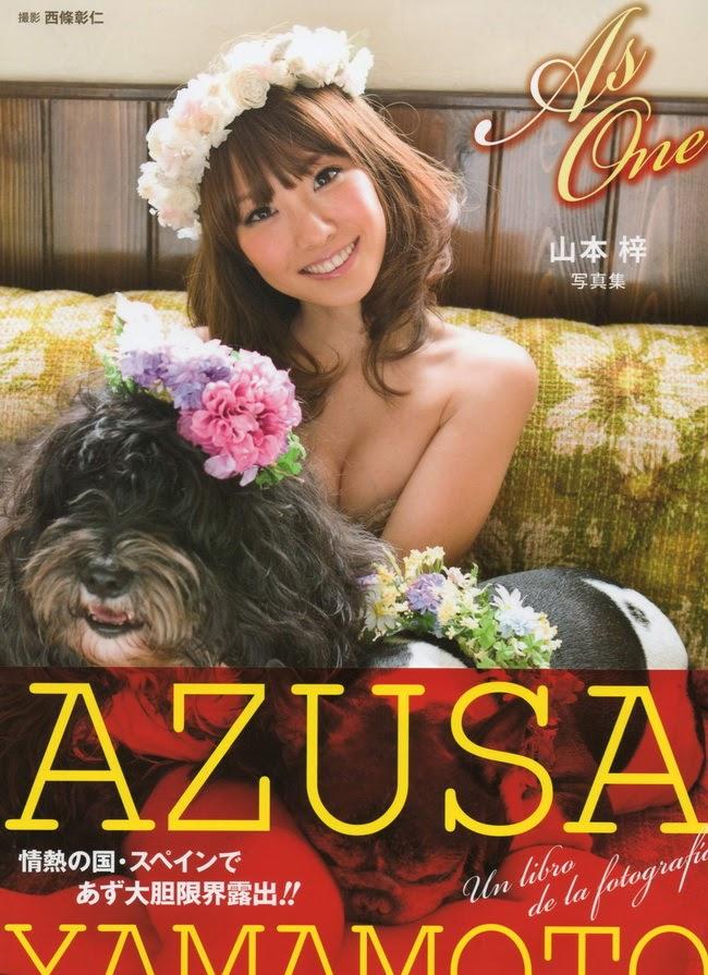 [Photobook] Azusa Yamamoto 山本梓 & As One (2011-04-22) photobook 05280