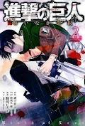Shingeki no Kyojin - Birth of Levi