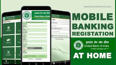 United Bank of India Balance Check - Mobile app