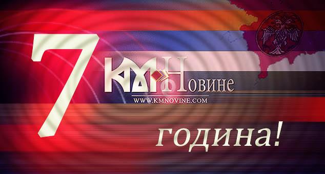 """Навршило се седам година од како је портал """"КМ новине"""" почео са радом. #КМновине #KMnovine #Kosovo #Metohija #KMnovine #vesti"""