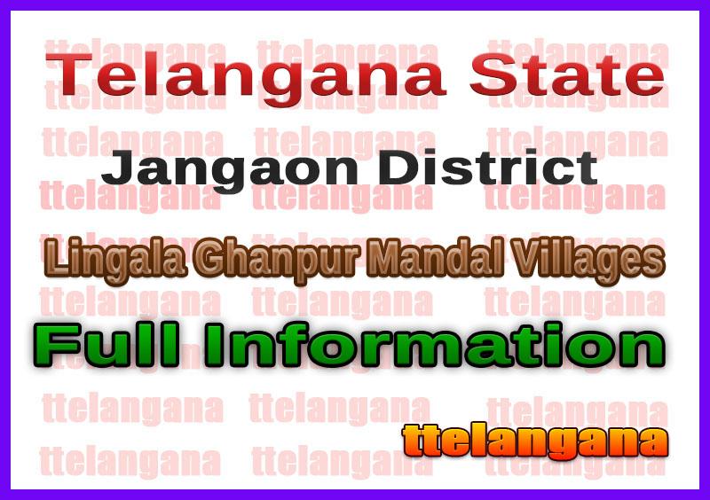 Lingala Ghanpur Mandal Villages Jangaon District Telangana