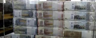 سعر صرف الليرة السورية مقابل العملات والذهب الأثنين 14/9/2020