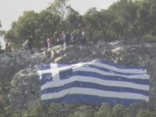 http://www.alevrou.com/2016/10/mia-gigantiaia-elliniki-simaia-aplothike-ston-taygeto.html