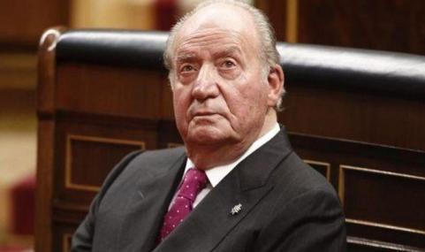 Segunda regularización fiscal realizada por Juan Carlos I
