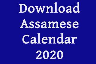 Assamese Calendar 2020
