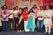 Anustanam Audio Launch-thumbnail-15