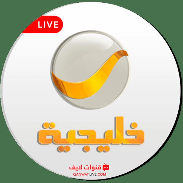 قناة روتانا خليجية ROTANA KHALEJIA بث مباشر للجوال والكمبيوتر
