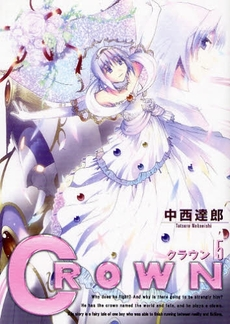 Crown (NAKANISHI Tatsurou) Manga