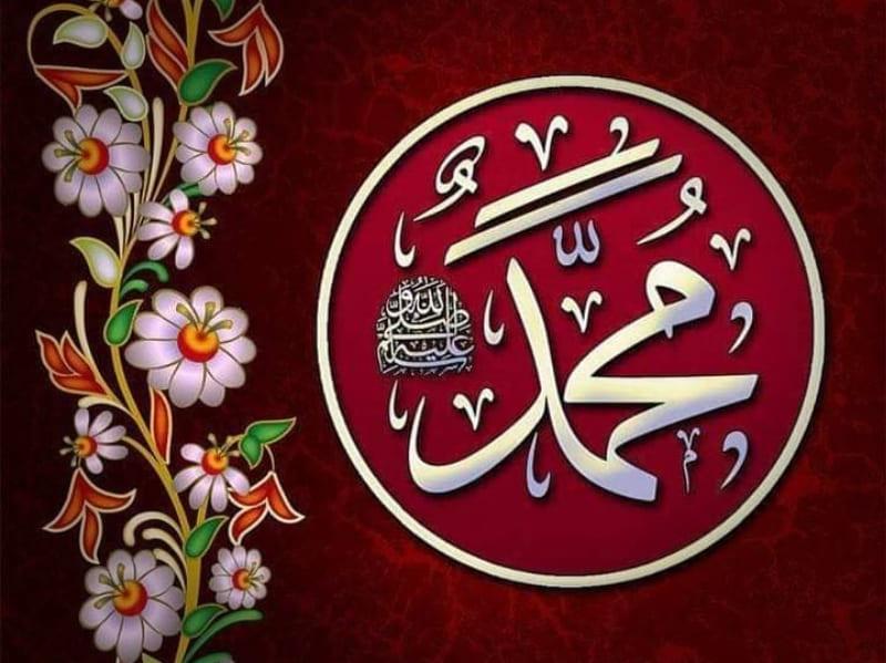 Apa Bukti Kita Benar-benar Umat Nabi Muhammad?
