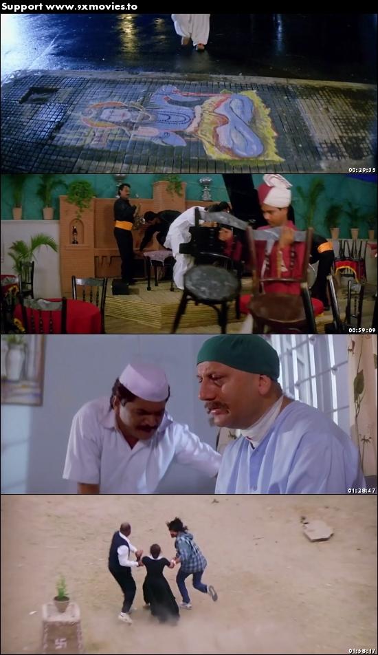 Chaahat 1996 Hindi 480p HDRip 400MB