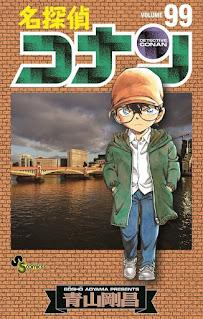 名探偵コナン コミックス 第99巻 | 青山剛昌 Gosho Aoyama |  Detective Conan Volumes