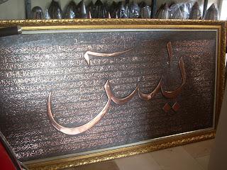 Kerajinan Tembaga dan kuningan kaligrafi