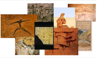 Ancient Yoga evidences Hinduism