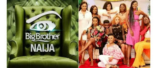 BBNaija 2019: Winner Gets 60 Million Naira Including Other Prizes