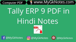 Tally ERP 9 PDF in Hindi Notes