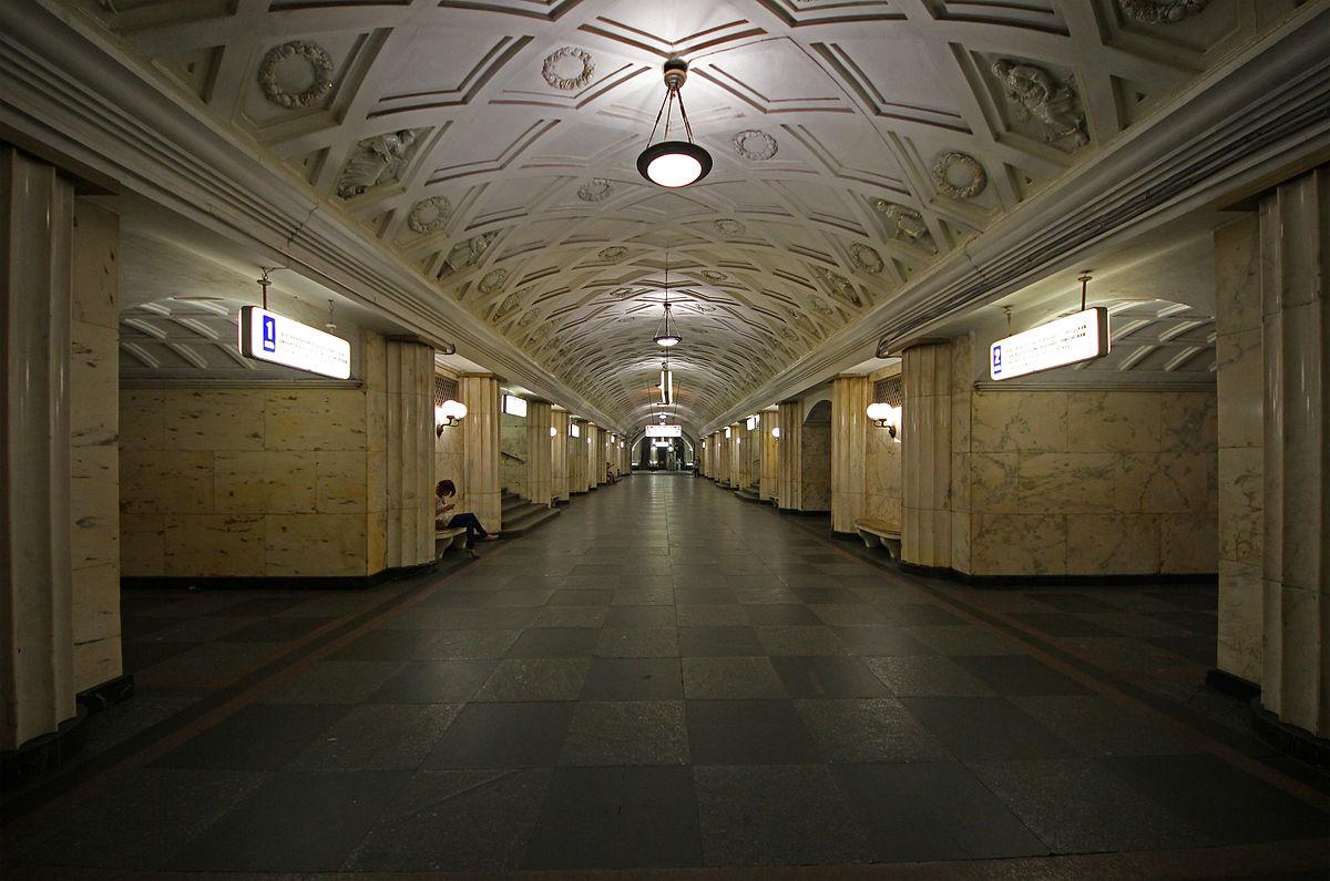 Teatral'naya - Moscou