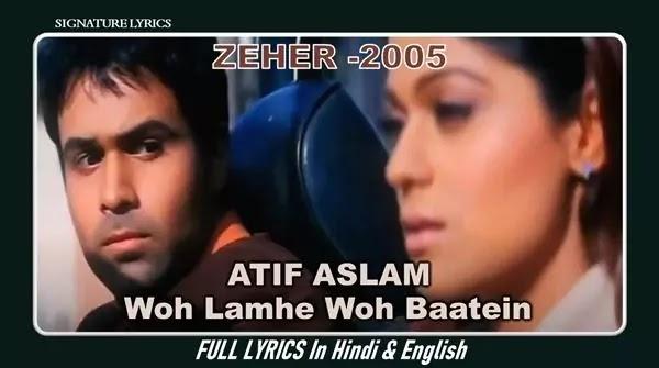 Woh Lamhe Lyrics in English - ZEHER