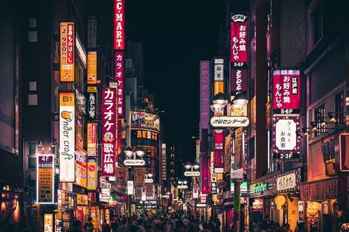 الخطوط الجوية اليابانية تمنح 50،000 رحلة طيران مجانية للسياح. إليك كيفية الحصول على واحدة