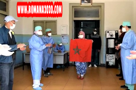 أخبار المغرب: 282 شخصا يتعافون من فيروس كورونا بجهة مراكش marrakech