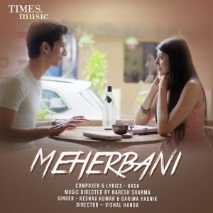 Meherbani (2016)
