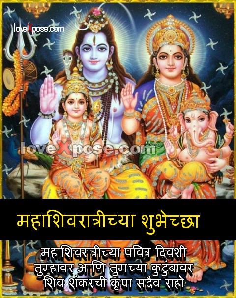 Mahashivratri Festival pooja vidhi vrat