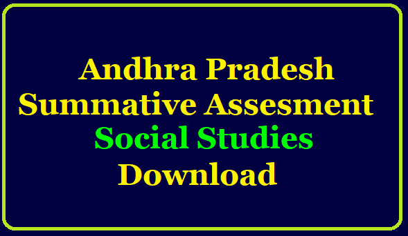 AP SA 1 Social Studies Answer Keys Download Andhra Pradesh SA 1 All Subjects Answer Keys Download | CCE Method SA 1 Summative Assessment 1 Principles of Evaluation Download | Summative Assesment Social studies principles of evaluation | SA 1 Social answer keys download/2019/11/ap-sa-1-sa2-social-studies-answer-keys-principles-of-evaluation-download.html