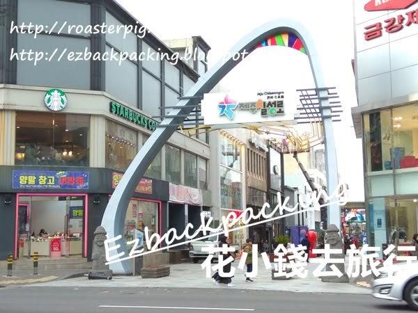 濟州購物方便設施:免費儲物櫃