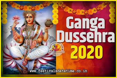 2020 Ganga Dussehra Pooja Date and Time, 2020 Ganga Dussehra Calendar