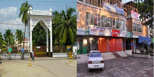 Top Hotels in Kushtia