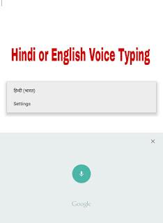 Hindi voice typingh