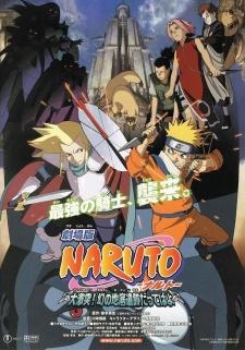 Naruto Kecil Movie 2: Dai Gekitotsu! Maboroshi no Chiteiiseki Dattebayo! BD Subtitle Indonesia