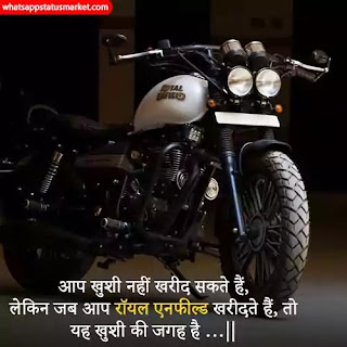 Bullet Bike images with quotes 2020