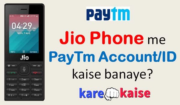 jio-phone-me-paytm-account-kaise-banaye