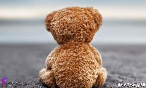 القلق,القلق عند الاطفال,القلق عند الأطفال,علاج القلق عند الاطفال,أعراض القلق عند الاطفال,مشكلة القلق عند الاطفال,اضطراب القلق عند الاطفال,مشكلة الخوف والقلق عند الاطفال,القلق في الأطفال,القلق النفسي,الأطفال,قلق الاطفال عند النوم,علاج القلق,عند الاطفال,علاج القلق النفسي,القلق في الاطفال,قلق الانفصال عند الاطفال,الخوف عند الاطفال,اهم طرق لعلاج التوتر والقلق عند الأطفال عند بداية المدارس,الاطفال,قلق الانفصال عند الاطفال pdf,قلق الانفصال عند الاطفال doc,العصبية عند الاطفال,أعراض القلق في الاطفال
