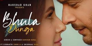 Bhula Dunga Lyrics | Darshan Raval Song Download | Sidharth S Shehnaaz G