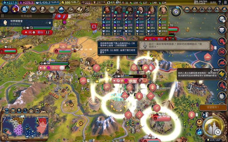 拿下朝鮮帝國的首都