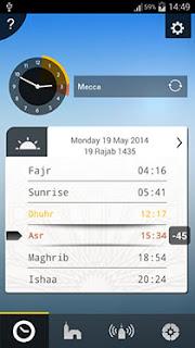 تطبيق صلاتك Salatuk للأندرويد 2020 - Screenshot (3)