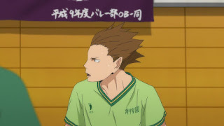 ハイキュー!! アニメ 2期13話 | 浅虫快人 Asamushi Kaito | HAIKYU!! Karasuno vs Kakugawa