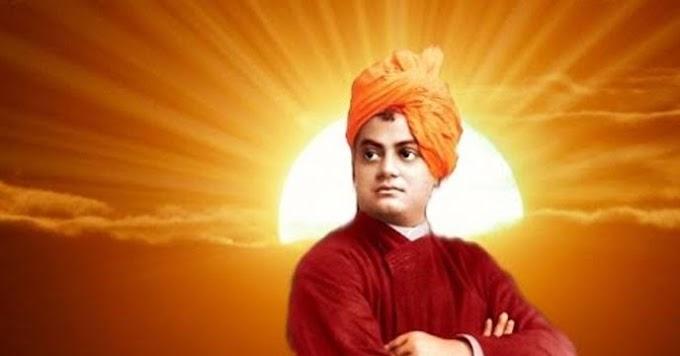 விவேகானந்தர் பொன்மொழிகள்   Swami Vivekananda quotes in tamil