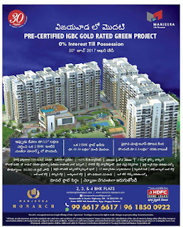 MANJEERA PROJECTS IN VIJAYAWADA 9966176617