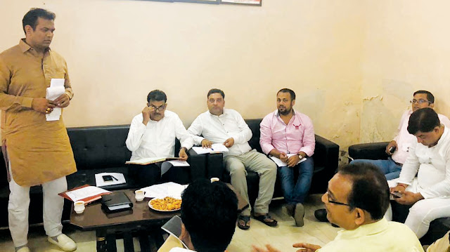 Bharatiya Janata Party IT cell meeting held at district headquarters