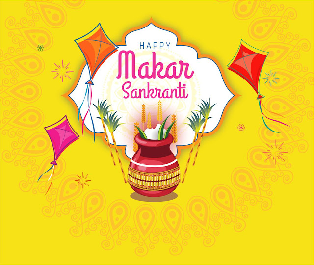 Happy Makar Sankranti Greetings, happy makar sankranti, makar sankranti, greetings, wishes, Indian festival, India festival,