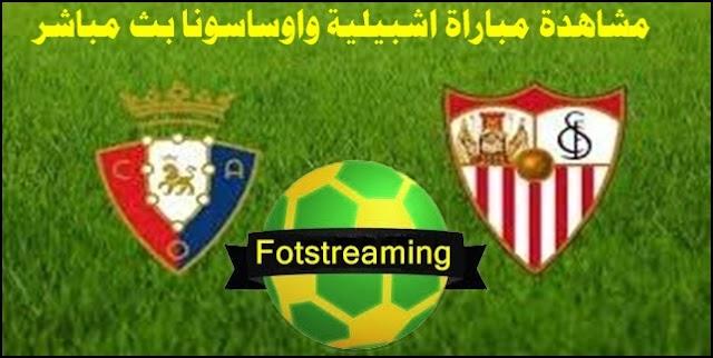 مشاهدة مباراة اشبيلية واوساسونا بث مباشر بتاريخ 08-12-2019 الدوري الاسباني
