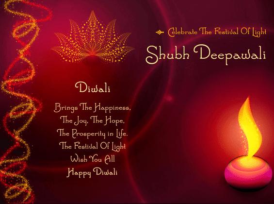 SHUBH DIWALI 2021_uptodatedaily