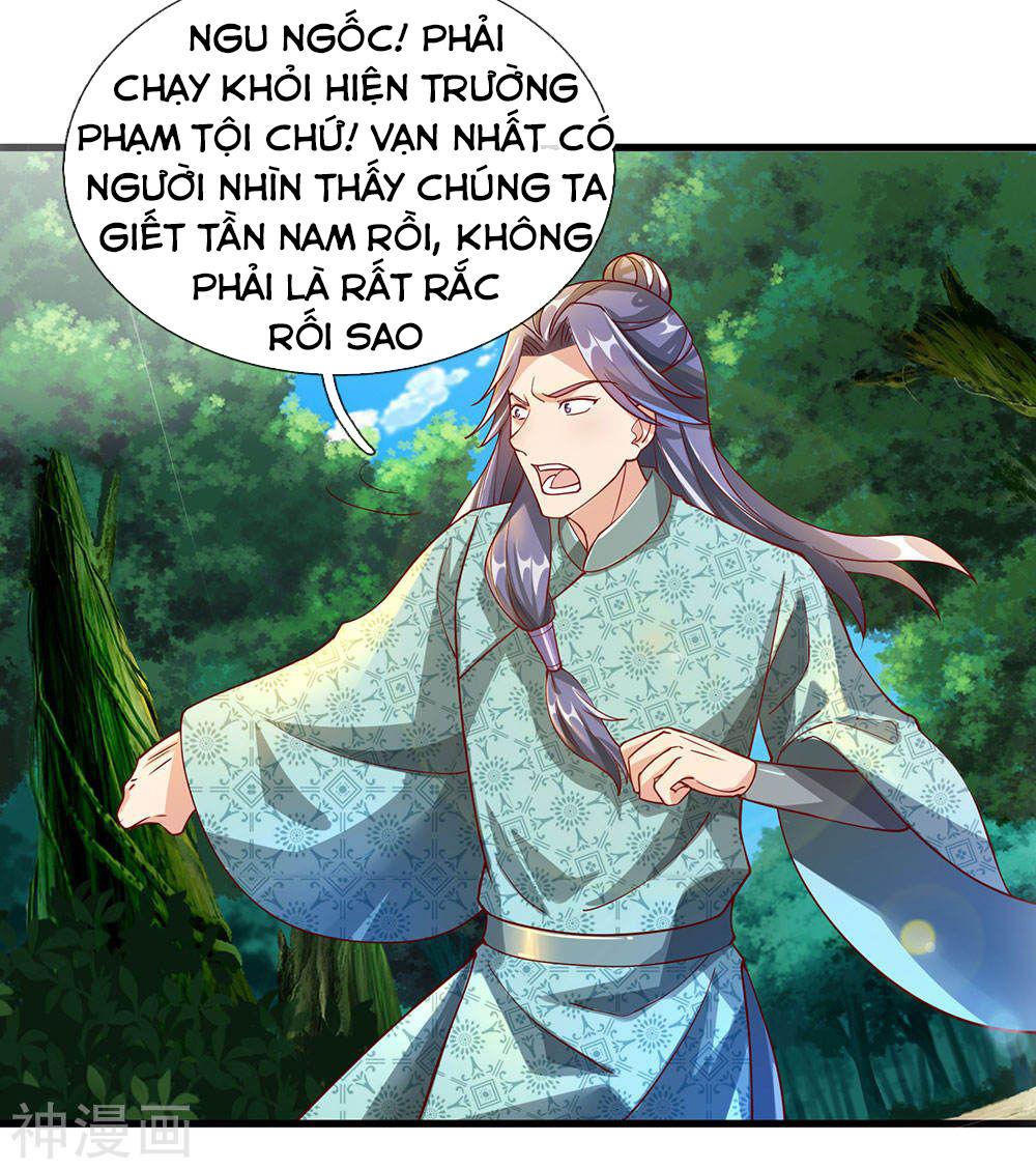 Nghịch Thiên Kiếm Thần chap 90 - Trang 14