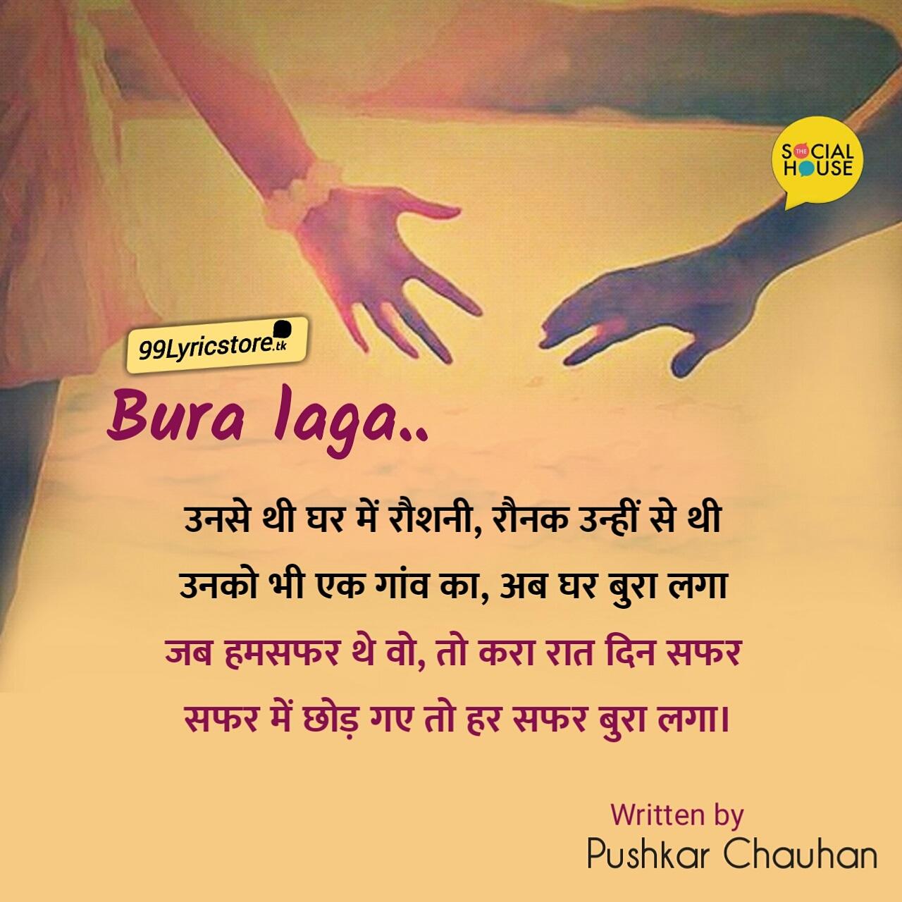 'Bura laga' is very beautiful Ghazal written and performed by Pushkar Chauhan on The Social House's Platform.