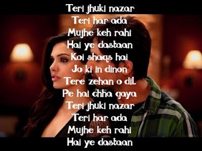 तेरी झुकी नज़र Teri Jhuki Nazar Lyrics