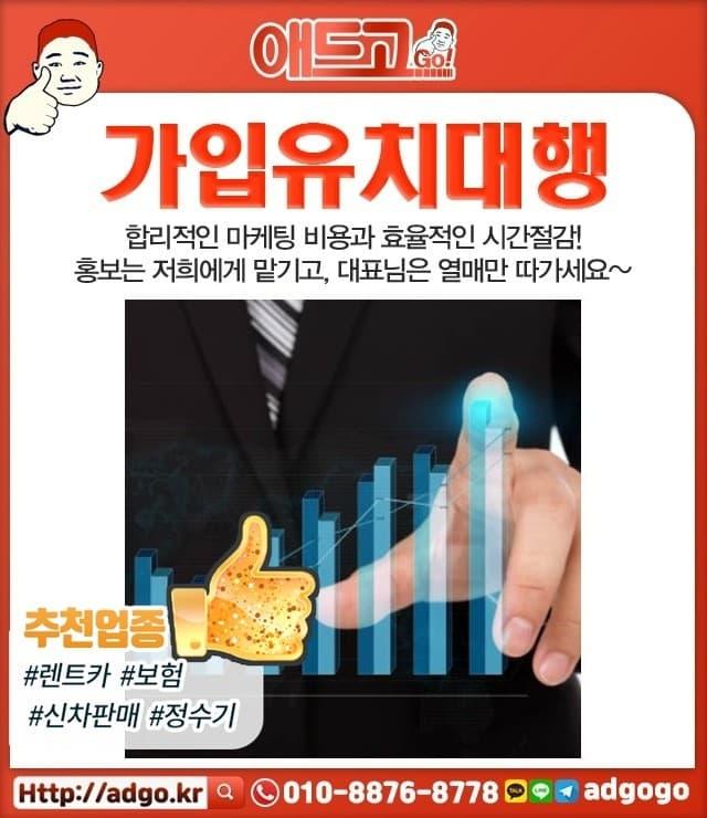 강원단프라박스판매