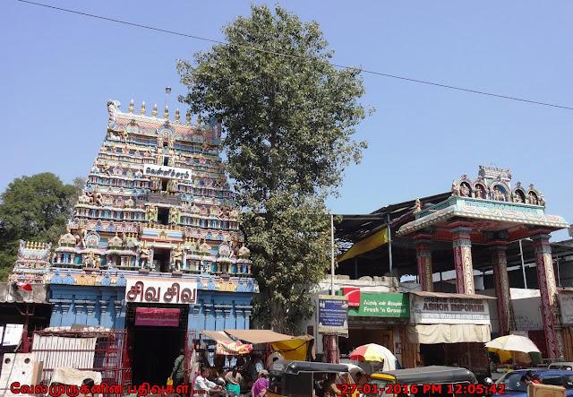Shiva Temples in Mylapore